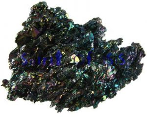 Silicon-Carbide-Market-300x240.jpg