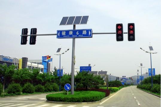 Güneş Panelli Trafik Işıkları